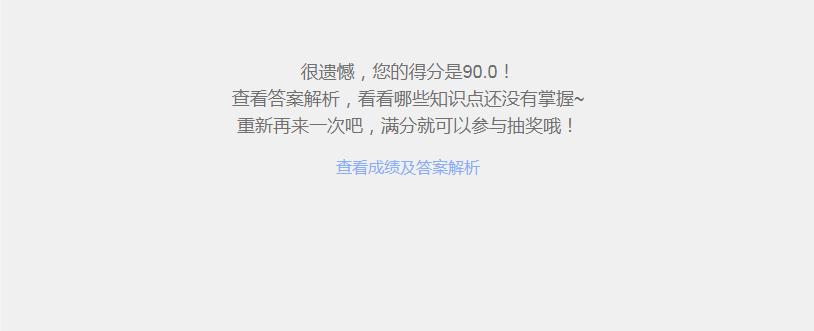 QQ图片20201224134249.png