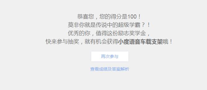 QQ图片20201225175931.png