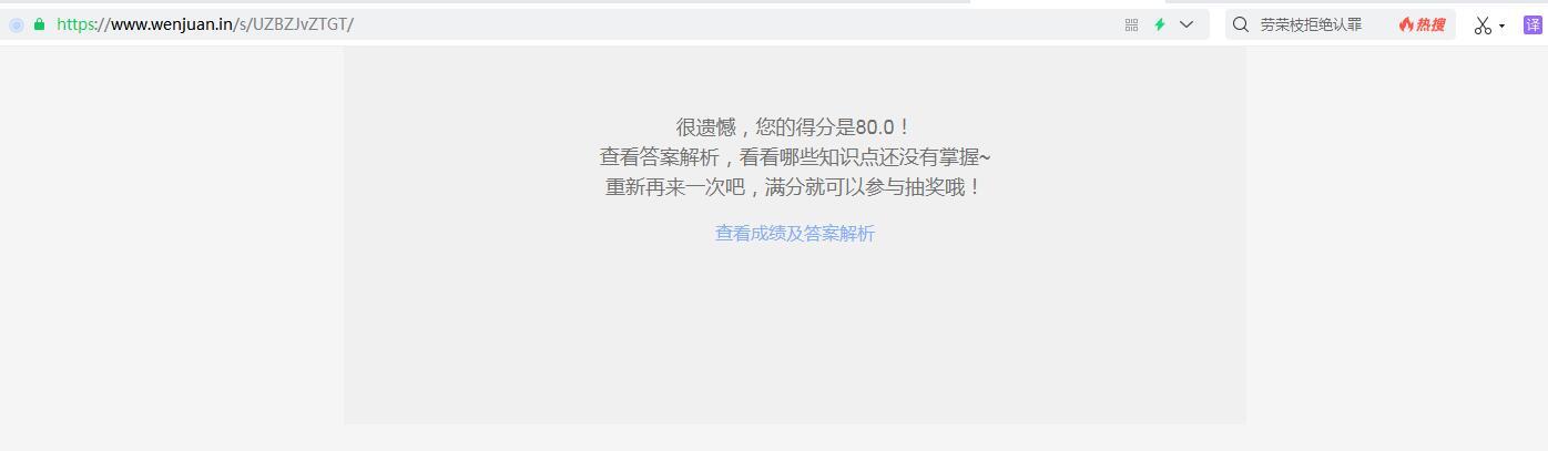 QQ截图20201226104822.jpg
