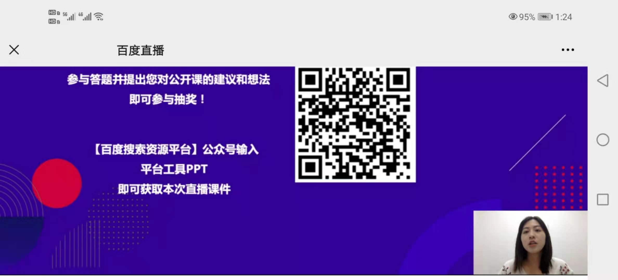 微信图片_20210516132158.jpg