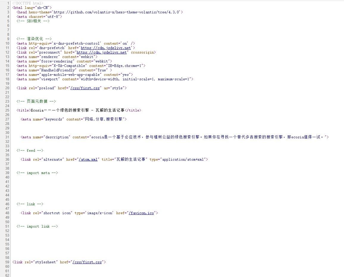 此前主题的代码