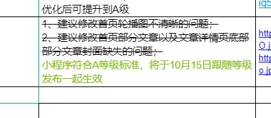 QQ图片20211014182553.png